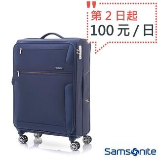 【台北出租】Samsonite 28吋Crosslite飛機輪大容量TSA行李箱_第二天起租金129元/ 日【Z0064】 臺北市