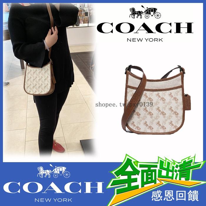 COACH 89142 簡約時尚女生馬車紋拼色馬鞍包 拉鏈單肩包 單肩斜挎手提包 棕色配白 附購證