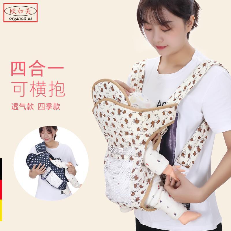 現貨  ※ 背帶 ※ 嬰兒背帶新生兒多功能寶寶外出輕便前抱式抱帶橫抱式簡易前后兩用