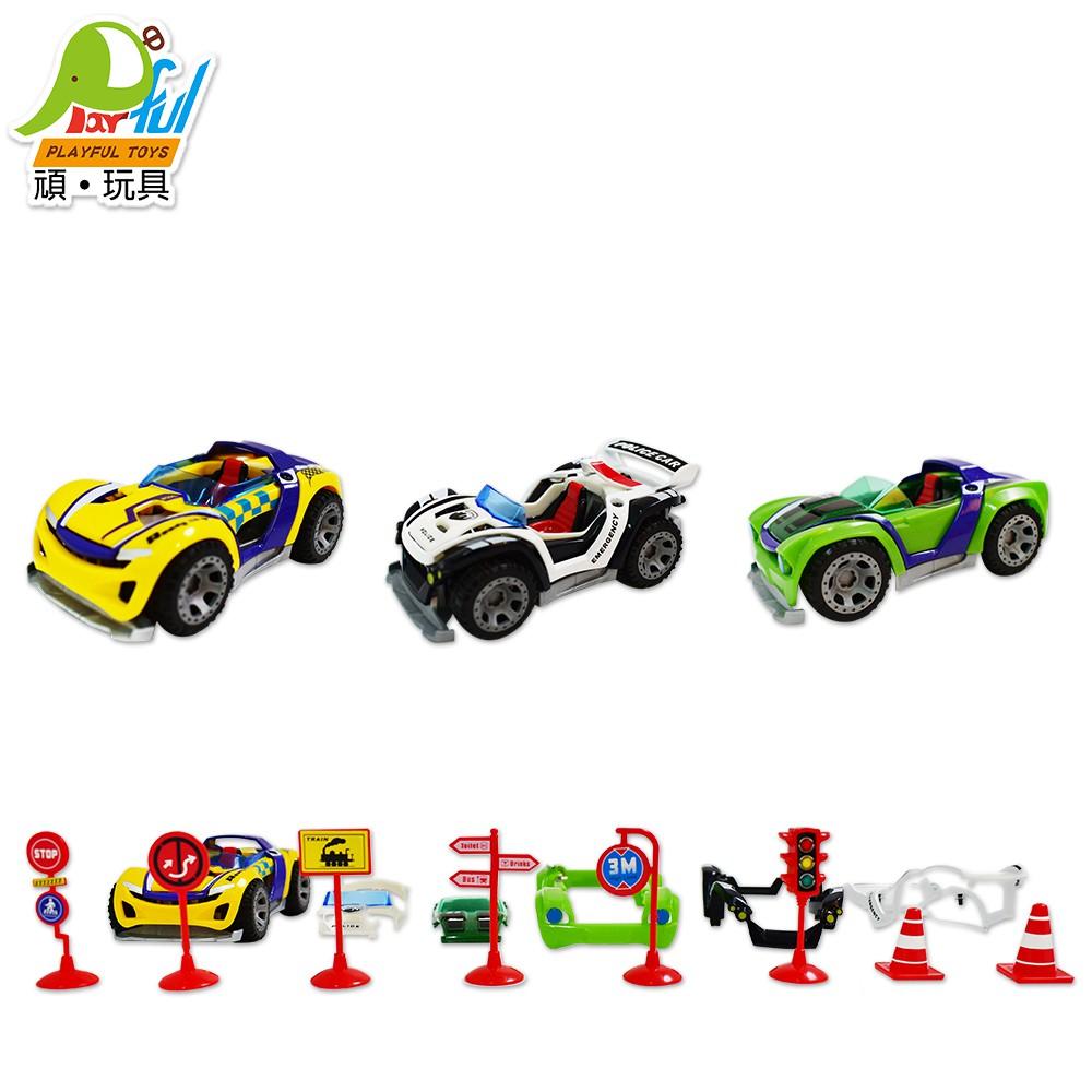 【Playful Toys 頑玩具】合金換殼迴力車(賽車遊戲 模型車 玩具車 賽車模型 兒童玩具)