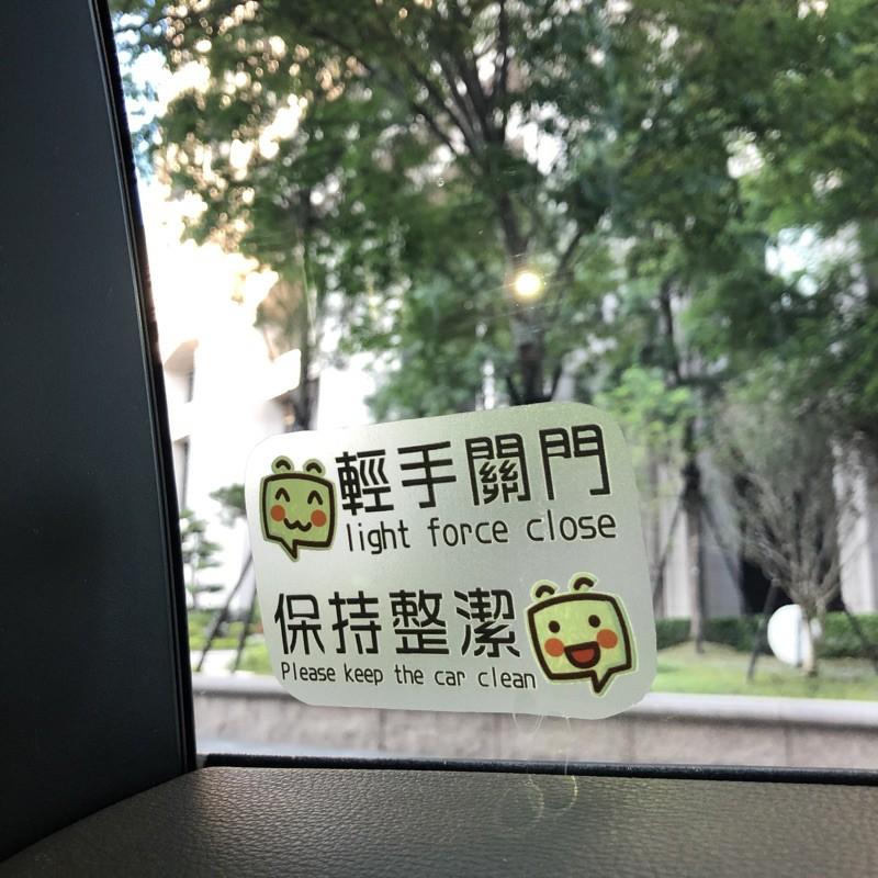 透明貼紙 UBER 多元計程車 LINE TAXI 靜電貼 車貼 標語 汽車貼紙