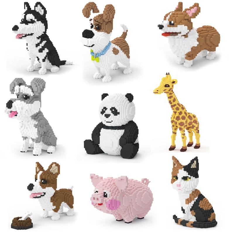 鑽石積木 狗/哈士奇/柯基/雪納瑞/大熊貓/麥克狗/ 迷你小顆粒微型創意拼插益智小積木