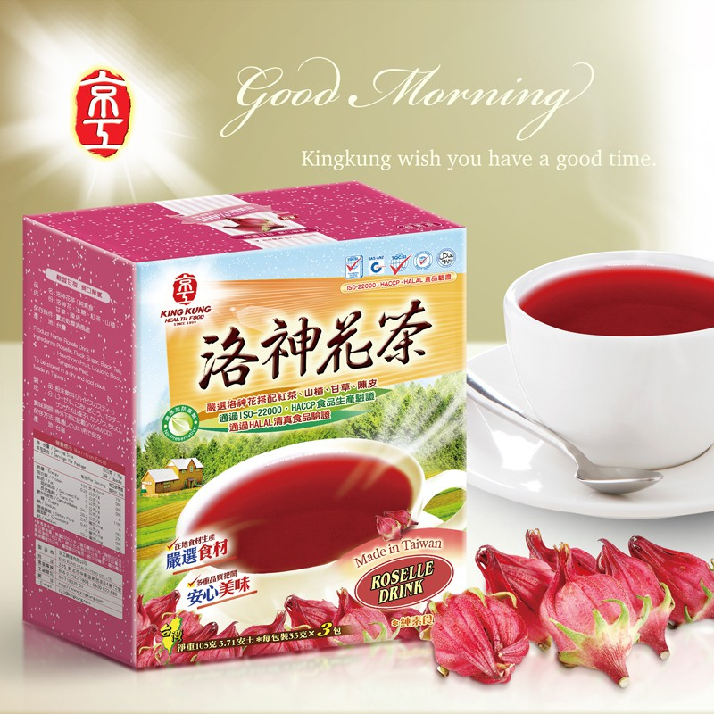 京工 洛神花茶30入(2盒)