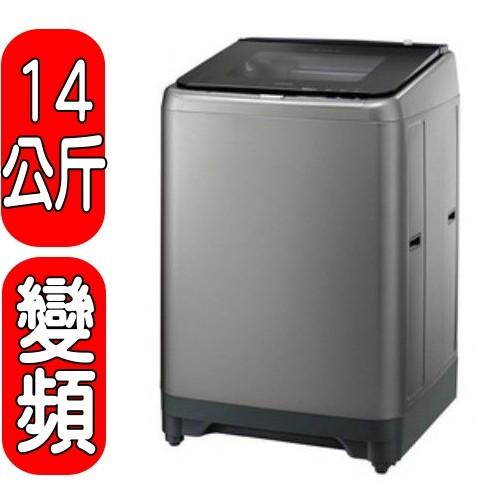 《可議價》HITACHI日立【SF140XWV】洗衣機《14公斤》