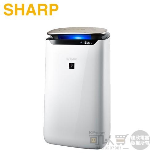 SHARP 夏普 ( FP-J80T-W ) 自動除菌離子空氣清淨機 -原廠公司貨