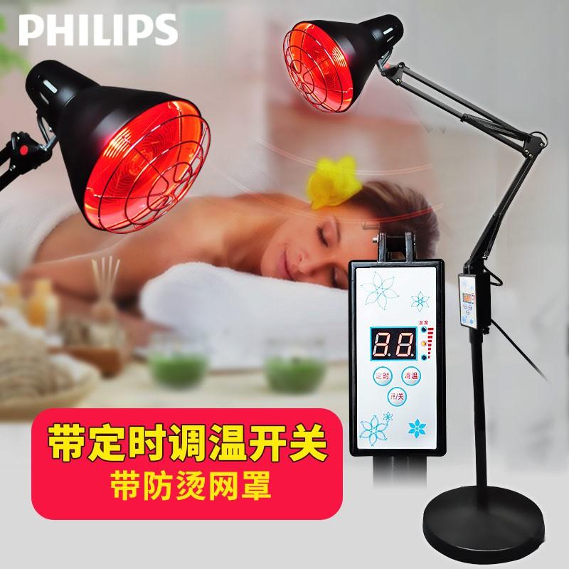 飛利浦遠紅外線理療燈家用烤燈醫用理療儀烤燈頸椎肩周護理治療儀
