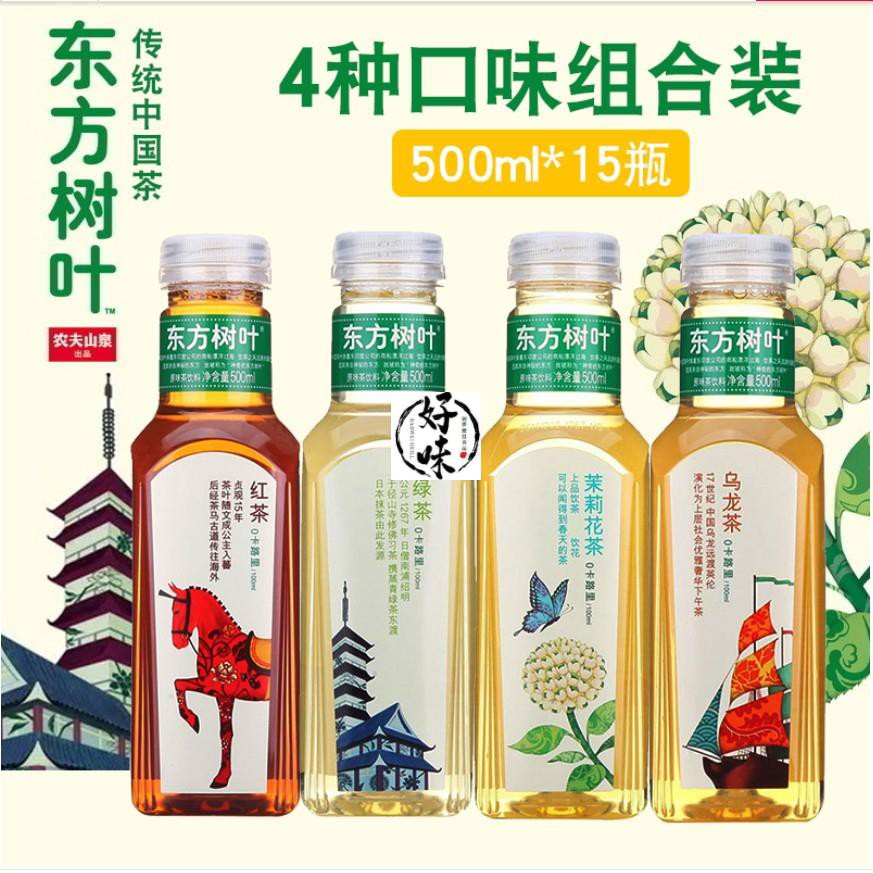限時特價 農夫山泉東方樹葉茶飲料 500ml*15瓶 4種口味組合裝 無糖