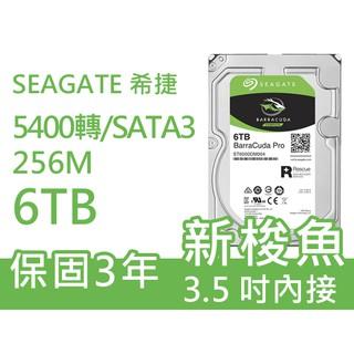 附發票 Seagate 希捷 6TB ST6000DM003 新梭魚 3.5吋 SATA3 內接硬碟