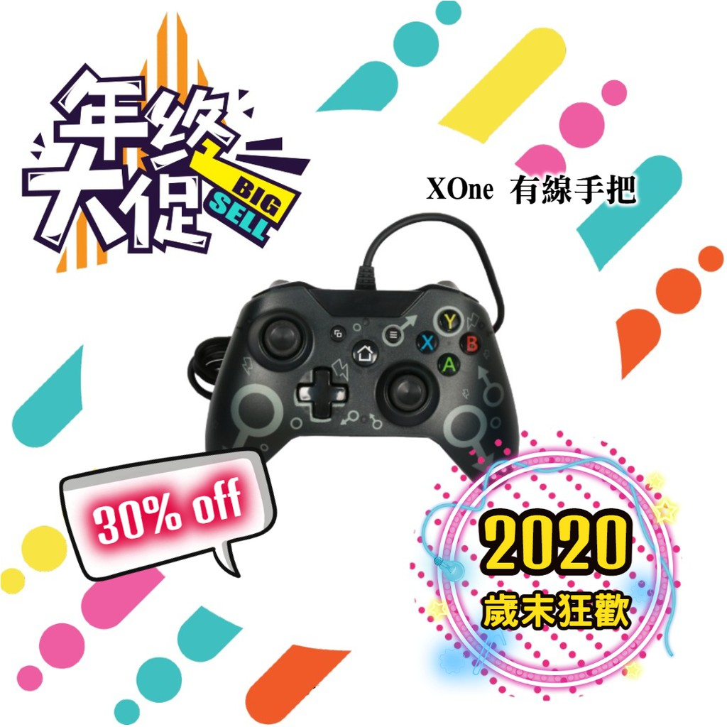 【zcity】現貨下殺七折  Xbox one有線手把 台灣代理商 保固半年 X1有線控制器 副廠手把 觸感佳 外型精緻