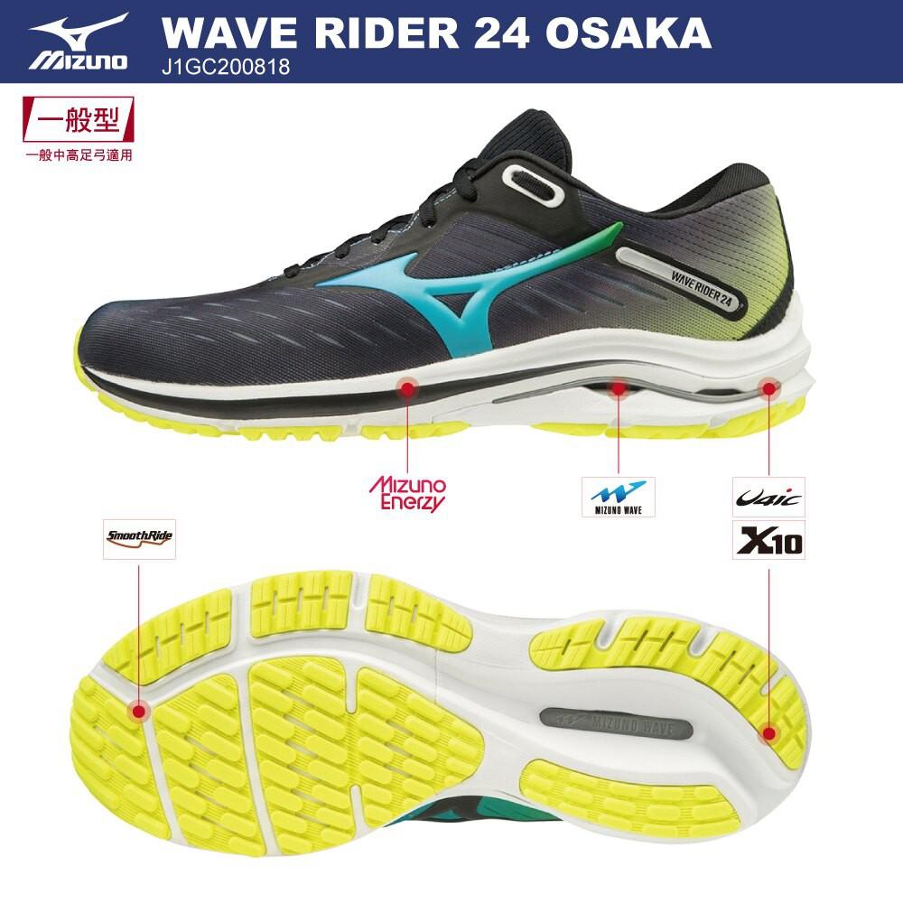 新款 MIZUNO(男女款) WAVE RIDER 24 OSAKA 2020 大阪馬拉松紀念款 J1GC200818