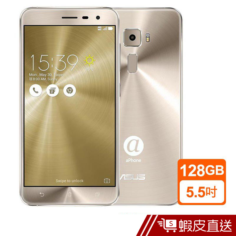 ASUS Zenfone 3 ZE552KL (4G/128G) 5.5吋福利品 智慧手機  現貨 蝦皮直送