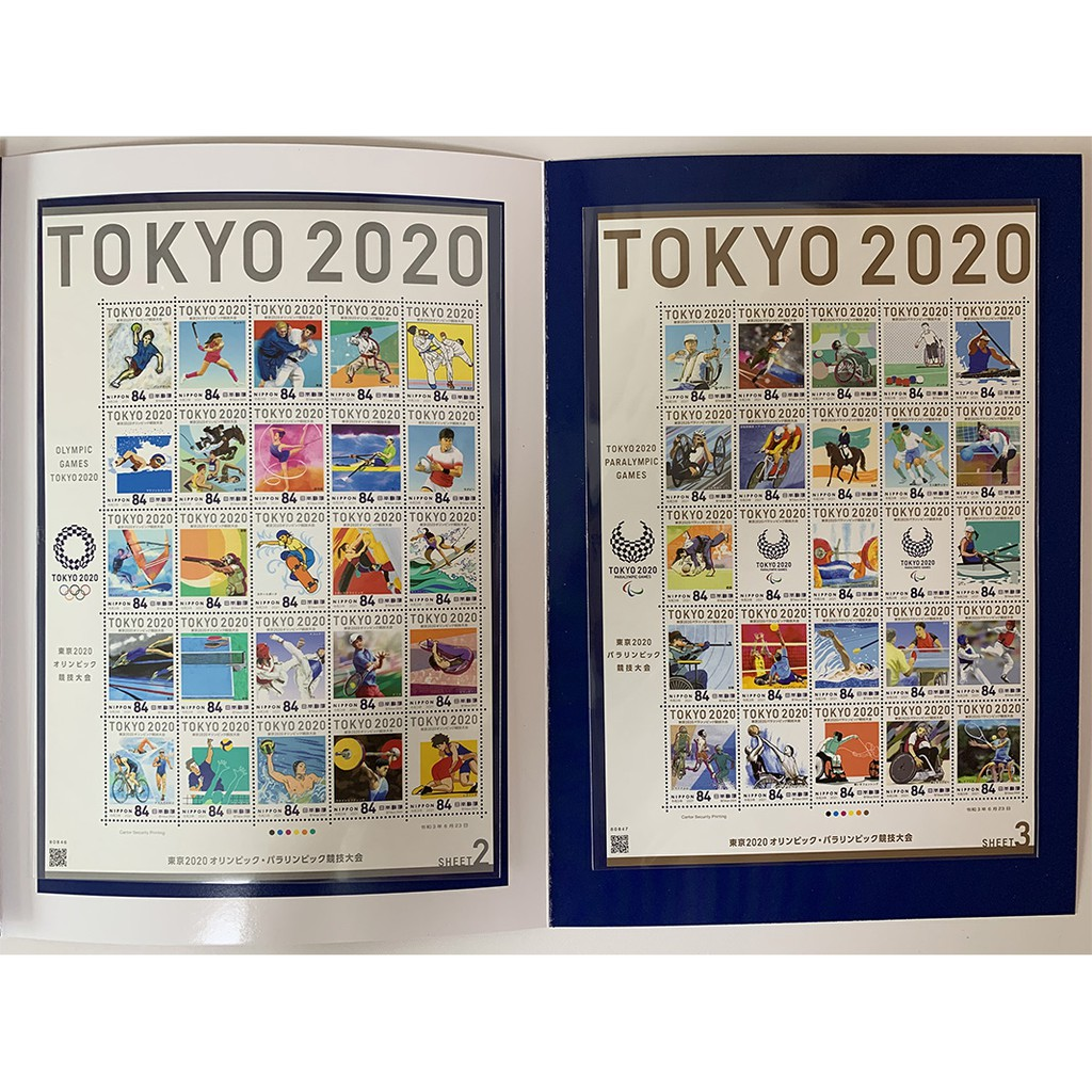 東京奧運會 紀念品 限量 日本代購 東京2020奧林匹克奧運會殘奧會2021新紀念郵票小型