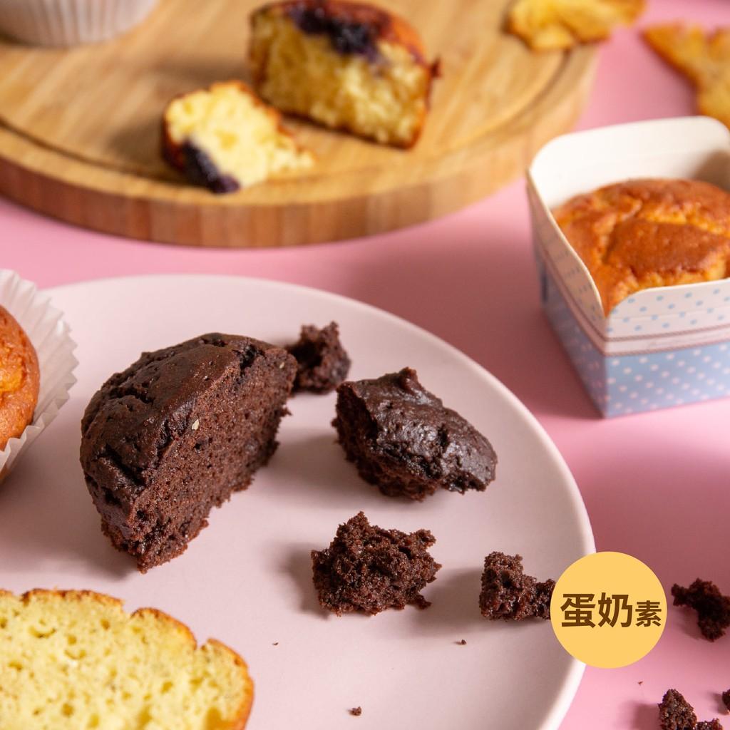 【甜野新星】低醣早餐 - 瑪芬50g(4入)