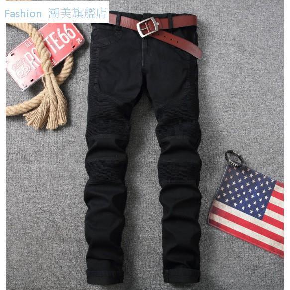 百貨家居[好品質不怕放大細節]爆款明星同款Balmain巴爾曼潮流褶皺彈力小腳牛仔褲男