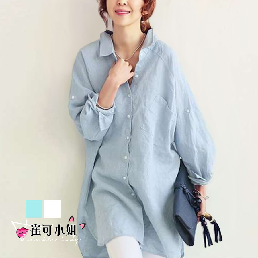 【崔可小姐】新款韓版襯衣寬鬆大碼長款棉麻 長版襯衫【HD0007】