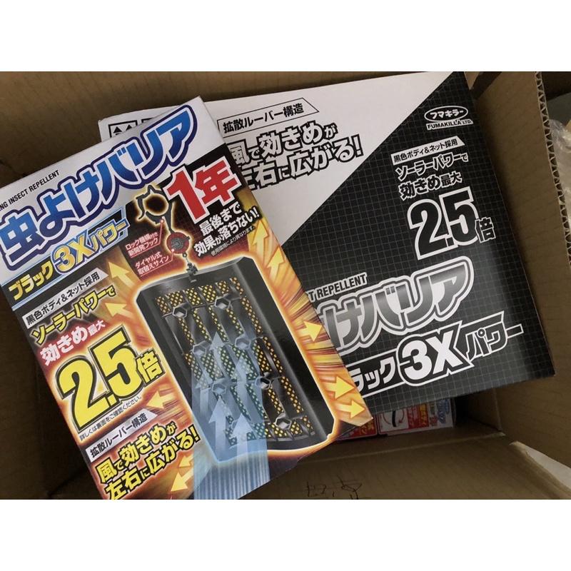 日本366日新版防蚊掛片