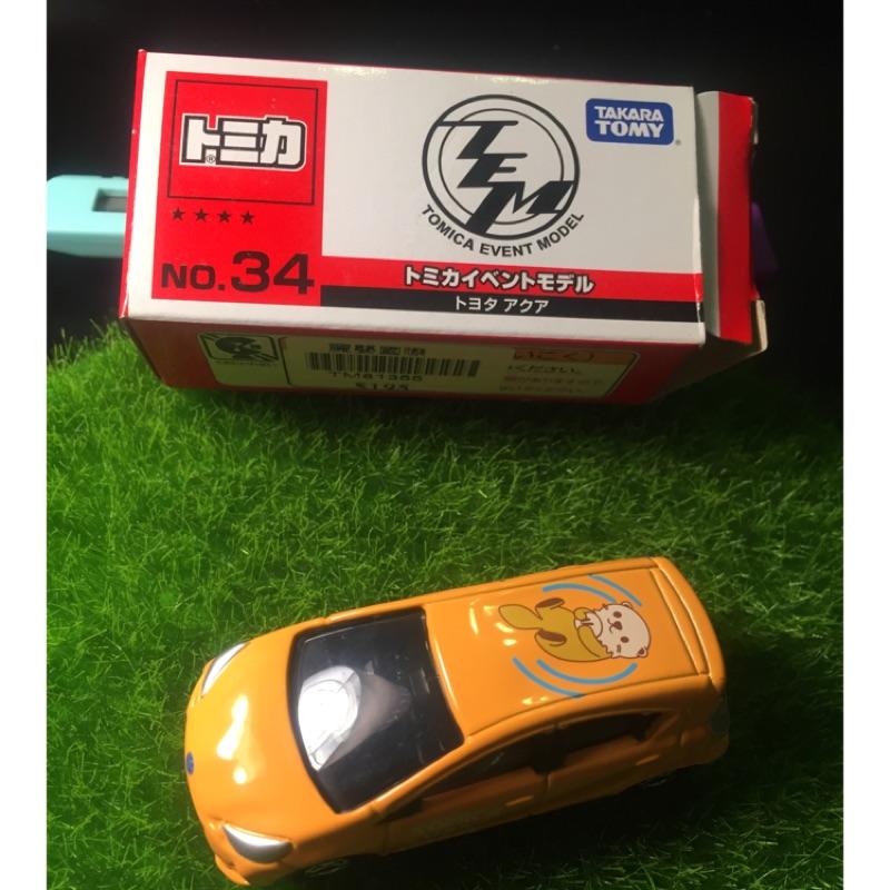 TOMICA 會場系列 TOMICA EVENT MODEL 34號 TOYOTA AQUA 豐田水獺彩繪車 特注