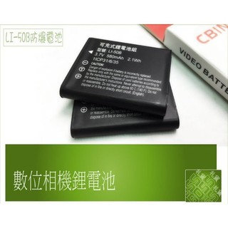 (橘子小賣鋪)促銷CASIO NP-150 副廠電池 含充電器 TR70 TR60 TR50 TR600 TR 台中市