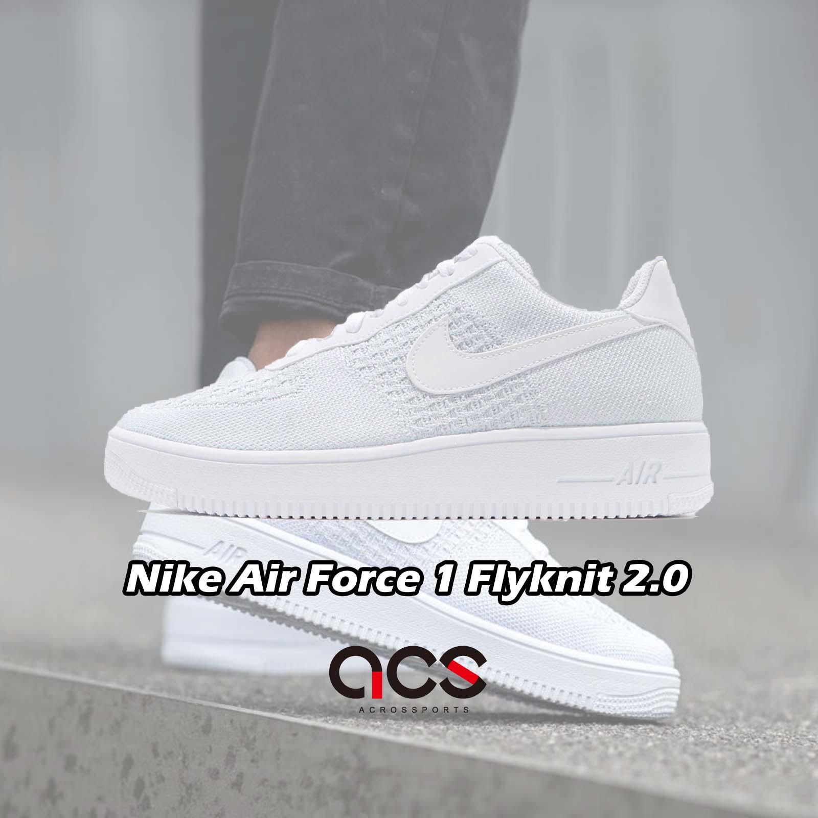 Nike 休閒鞋 Air Force 1 Flyknit 2.0 白 灰 針織 男鞋 【ACS】 AV3042-100