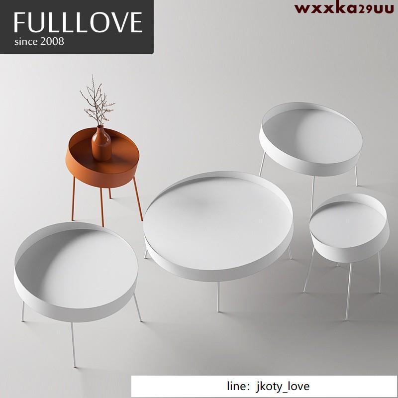 北歐風格歐式圓形陽臺邊幾創意小茶幾簡約客廳沙發角幾邊桌設計師
