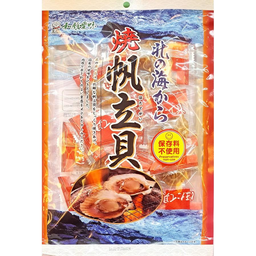 【日本國產】北海道干貝糖(110g)/包