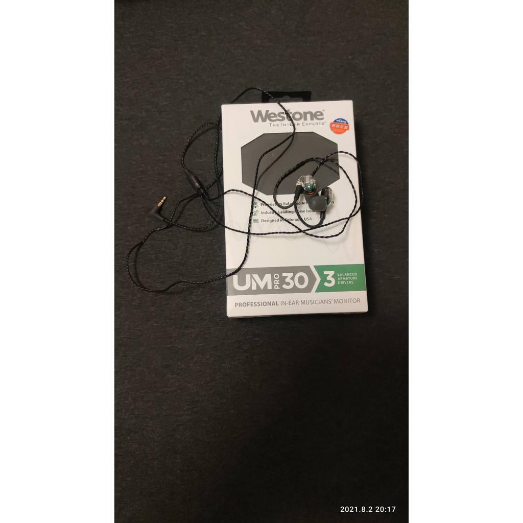 Westone UM pro 30 new umpro30 三單元可換線 入耳式監聽耳機 um30pro