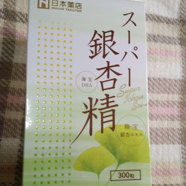 日本代購 免稅店 銀杏精 藥王製藥