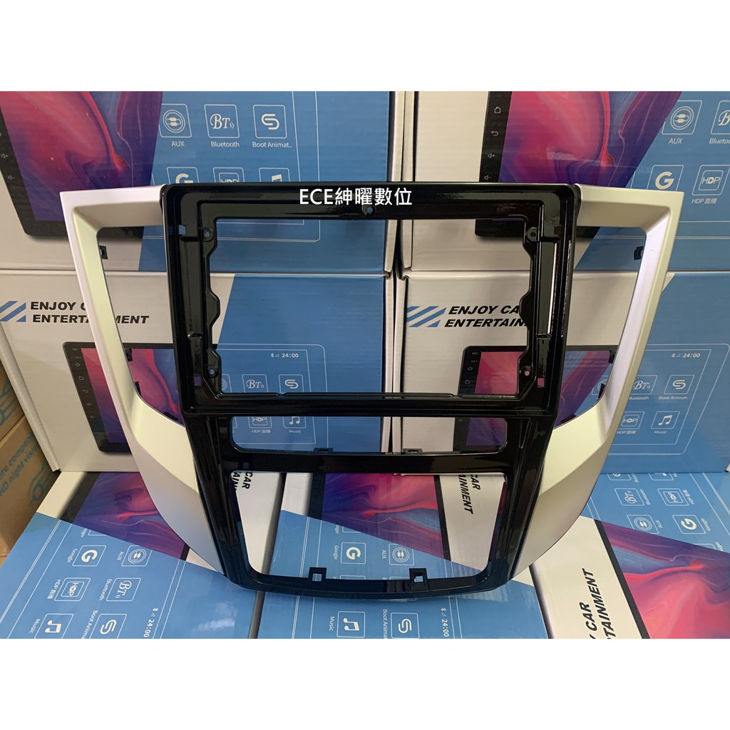 Grunder lancer 安卓 框  18-今年 9吋 百變機 面板 框 安卓機 百變機套框 全新 ECE 紳曜數位