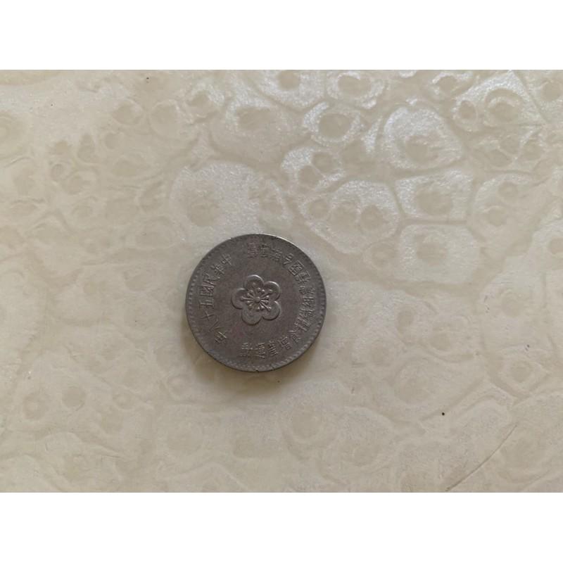 買到賺到阿嬤藏寶箱民國58年糧農/農耕幣壹圓硬幣