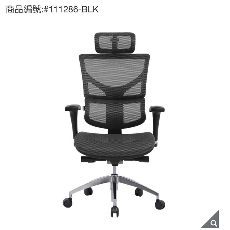 Ergoking 全功能網布人體工學椅  好市多代購