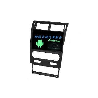 帶走價3000元✨柏林音域✨汽車安卓機 FORD Mondeo 2004-2004 台灣研發 台灣品牌