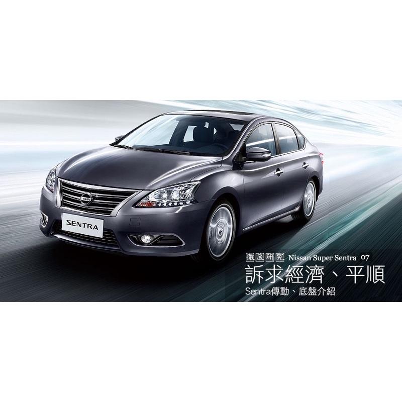日產Nissan super sentra原廠避震器 自售 二手