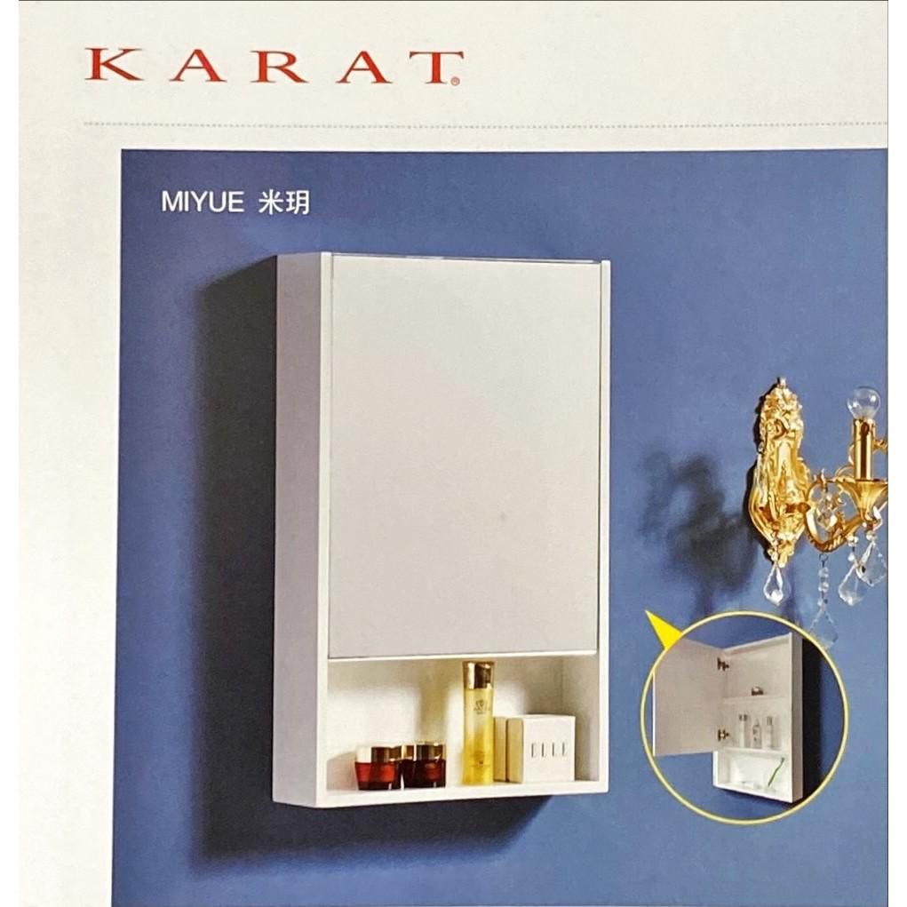 KARAT凱樂衛浴 防水鏡櫃 NC-4827G 優惠價5500元~ 美康生活館