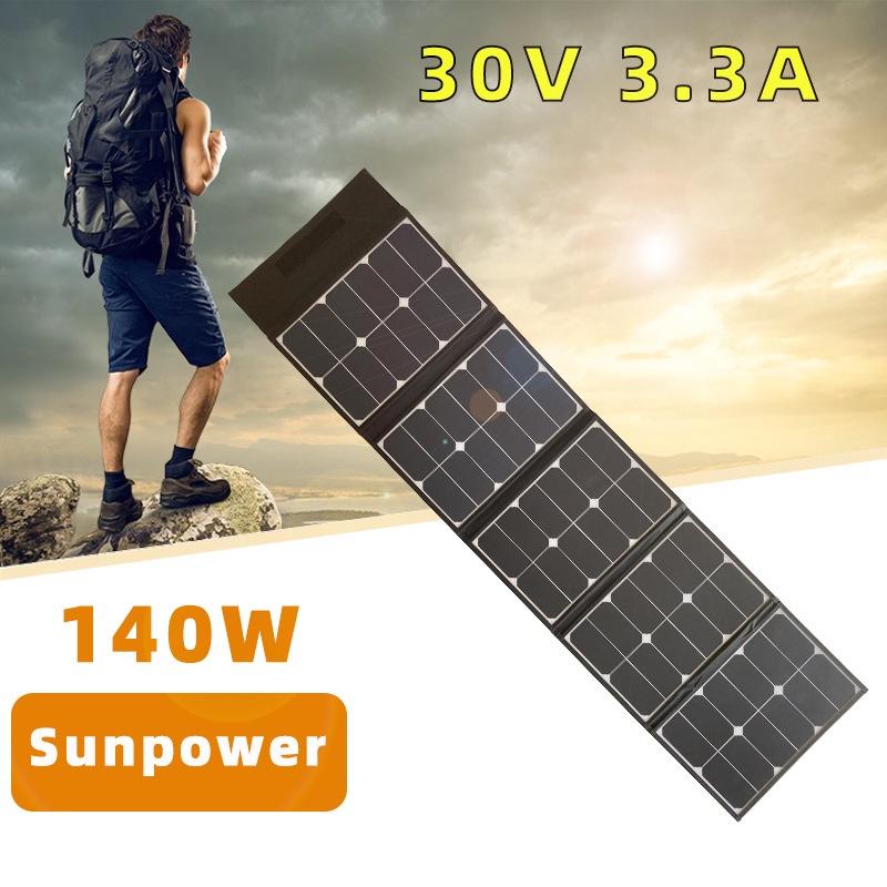 太陽能板140W sunpower折疊包帶支架移動電源充電光伏solar panel