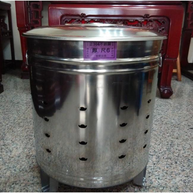 【靜福緣精品佛具】精品正白鐵厚款『正304不銹鋼環保快速金爐(固定腳)』1尺2、1尺3、1尺6 快速環保金桶燒金爐金筒
