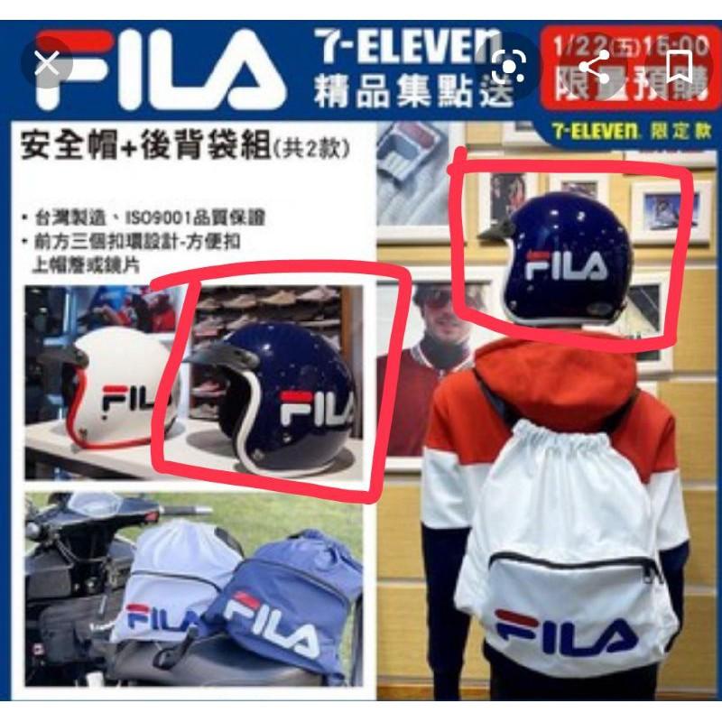711 FILA 藍色安全帽 現貨 只有安全帽