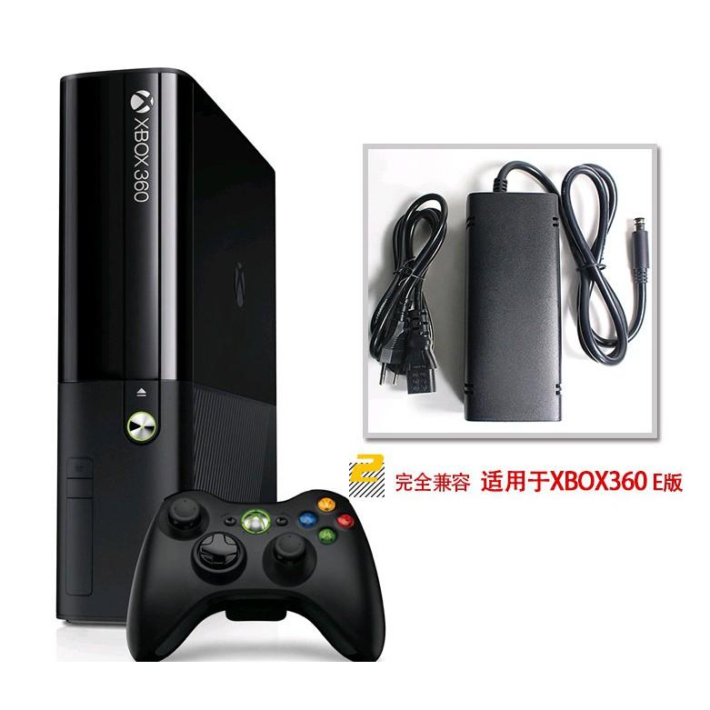 XBOX360 E版 專用副廠變壓器 電源供應 火牛 本產品不含主機