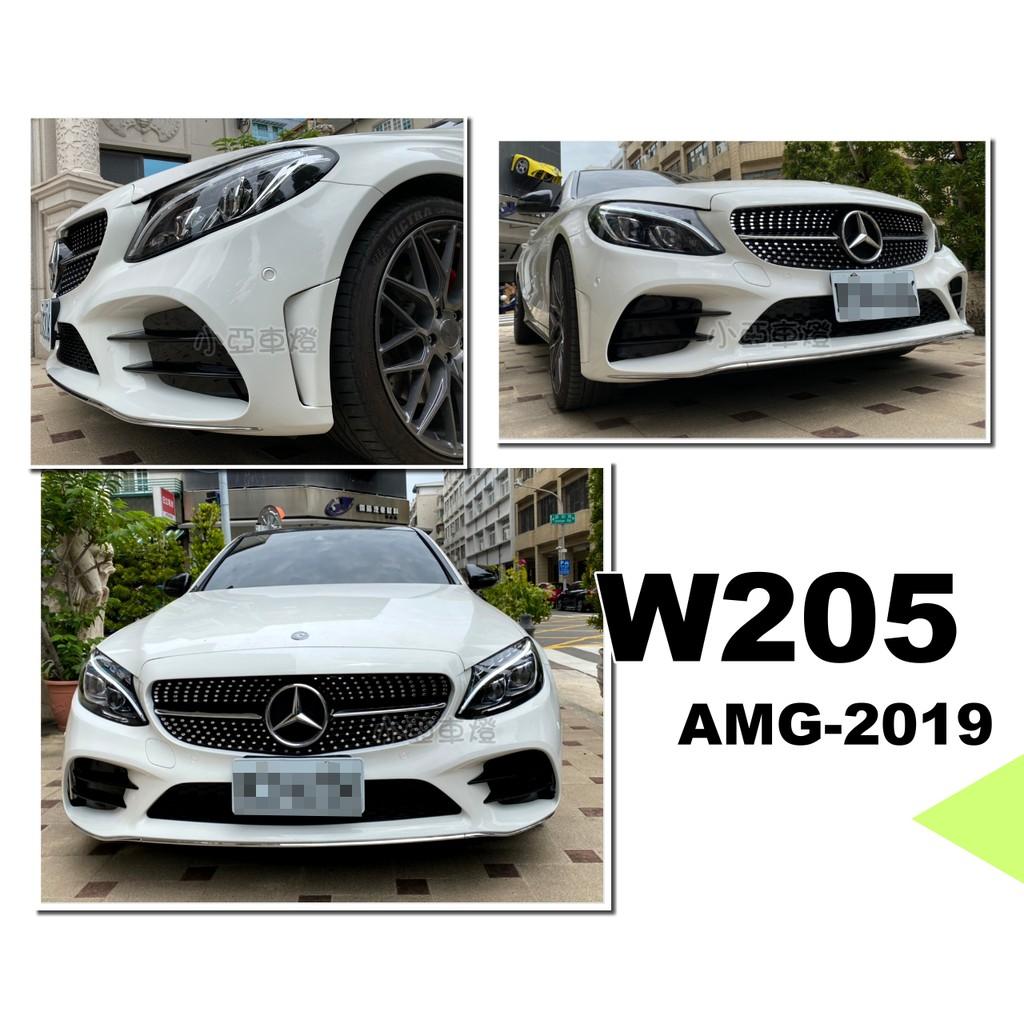 小亞車燈改裝*全新 BENZ W205 C300 C250 前期升級後期 2019 年 AMG 樣式 前保桿 素材