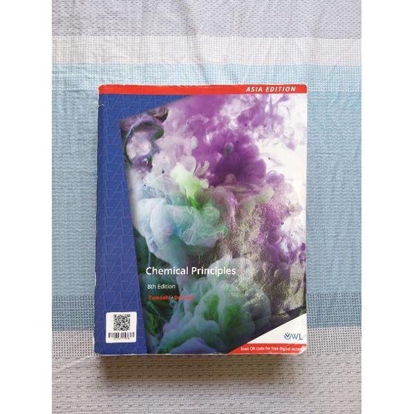 普通化學 Chemical Principles 8th Edition