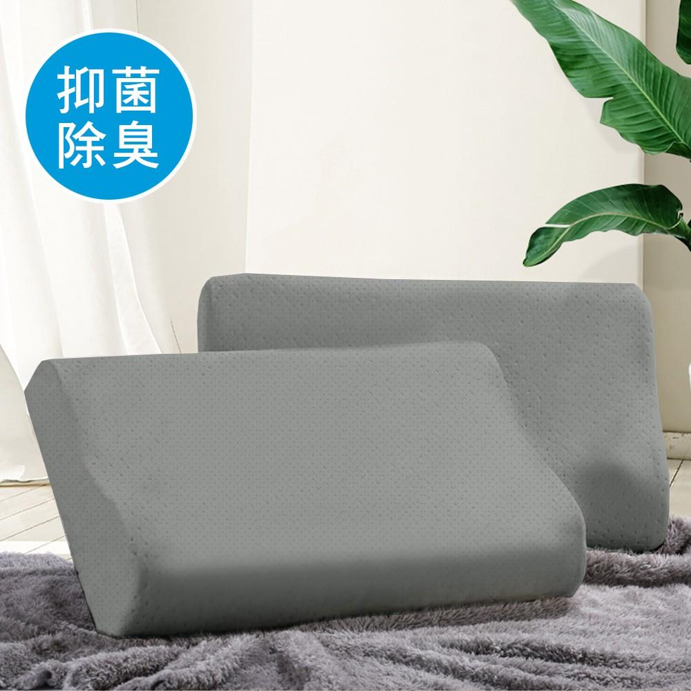 澳洲Simple Living 抑菌活性碳慢回彈零壓工學記憶枕(台灣製)