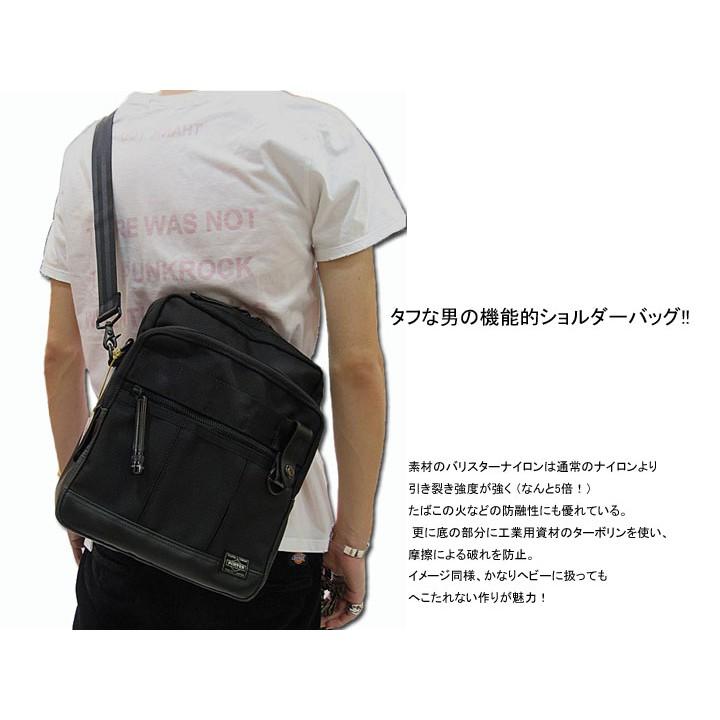 【尤續達】吉田包 PORTER 斜背包 附肩背帶《703-06976》日標商品 歡迎預購!免運費!
