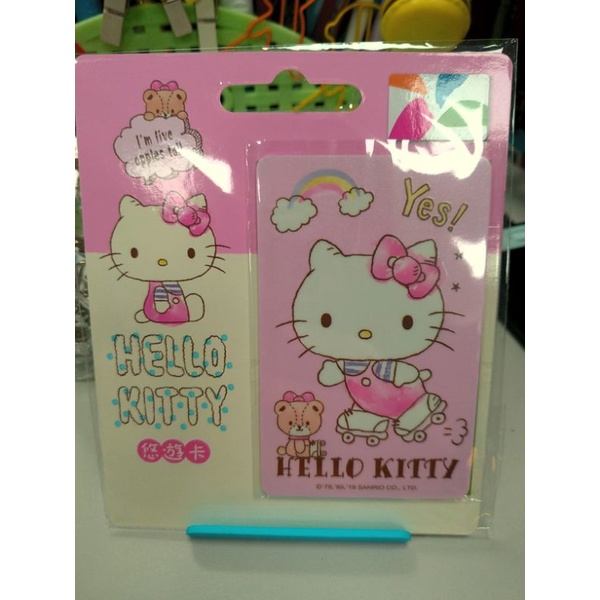 Hello Kitty 溜冰 悠遊卡 (珍珠面)