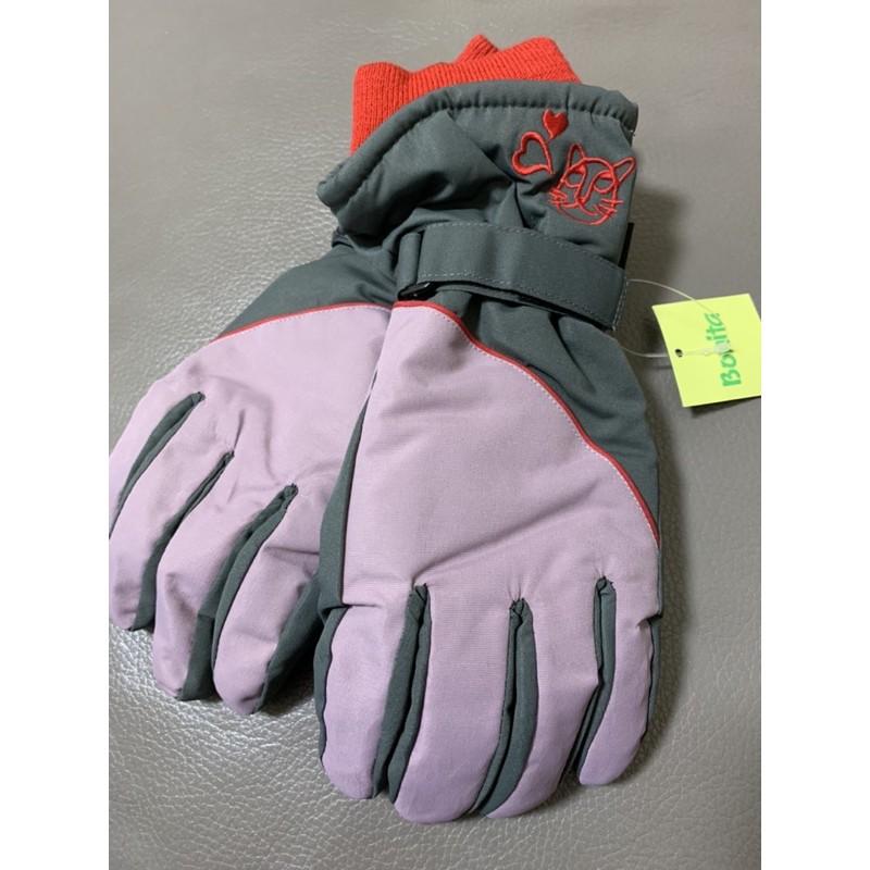 Bonita 女全新防水保暖手套