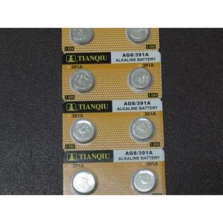 [yo-hong]天球金裝原廠鈕扣電池 AG8 LR1120 L1121 LR55 1.5V 水銀電池 臺北市