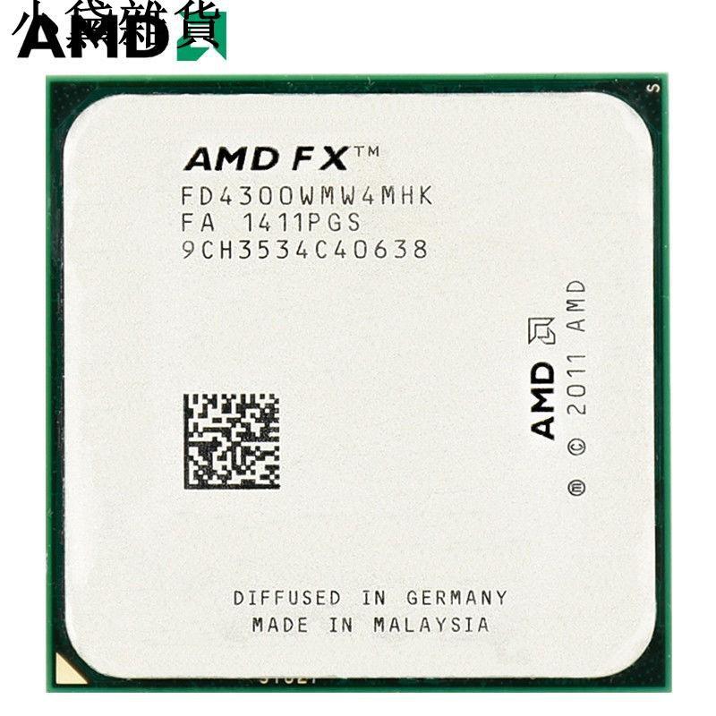 🙋🏻數碼商城 AMD FX4100 4130 4300 6100 6200 6300 6350 推土機