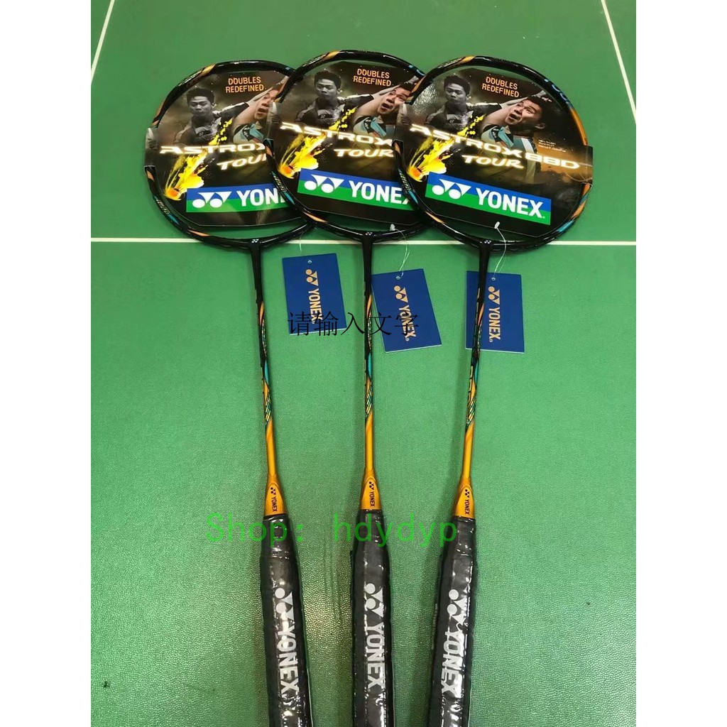 ✧▧2021尤尼克斯YONEX天斧88D/S PRO專業羽毛球拍全碳素單拍進攻型