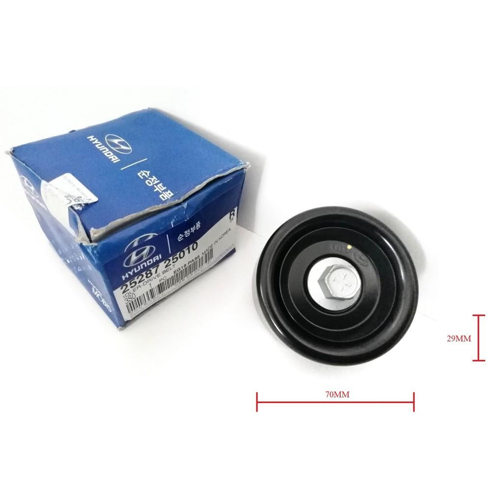 HS汽材 現代 IX35 2.0 10~ CARENS 1.8/2.0 07~ 正廠 冷氣惰輪 冷氣皮帶惰輪 平面固定