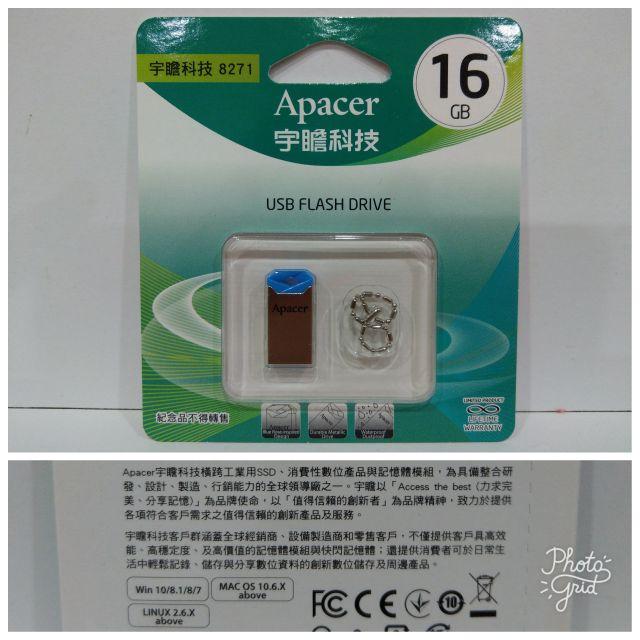 [彰化股東會紀念品拍賣中心]   Apacer 宇瞻 USB2.0 16G隨身碟