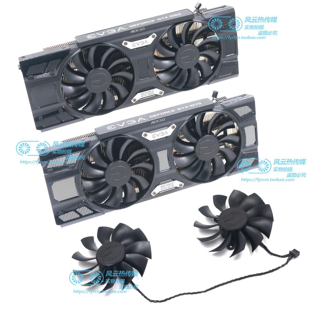 EVGA GTX1060/1070黑色版顯卡散熱風扇兼容公版1080/1070Ti/1070