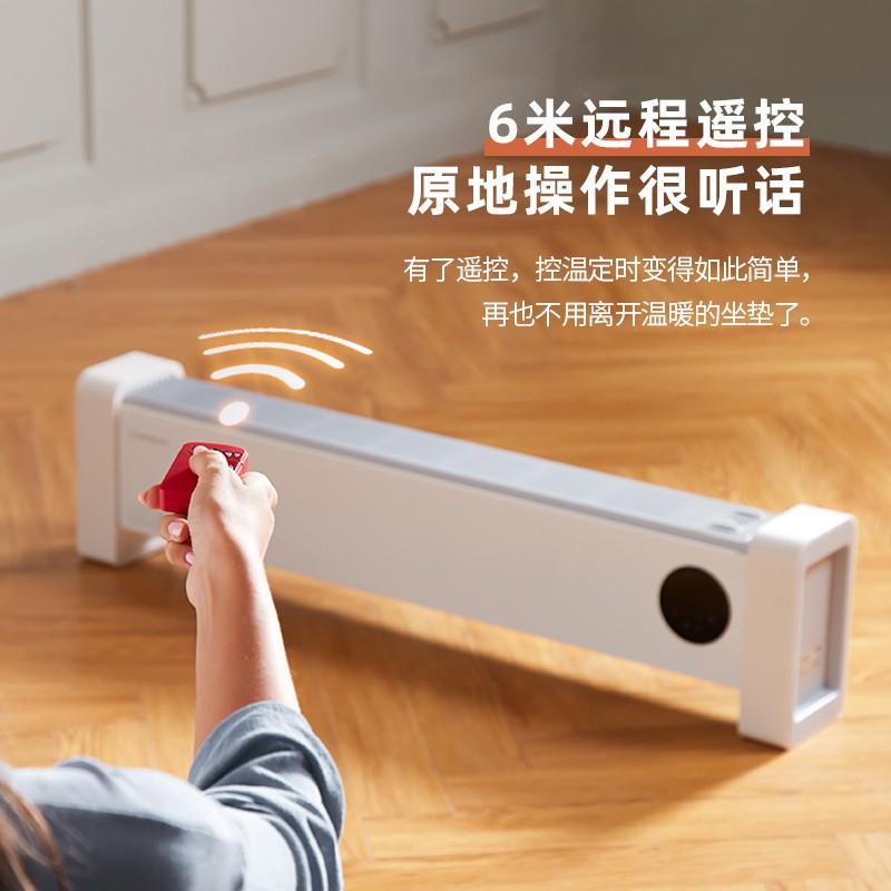 --免運 美國西屋踢腳線取暖器石墨烯電暖器家用節能地暖加濕暖氣片電暖氣